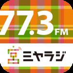 宇都宮コミュニティFMミヤラジ